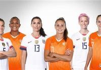 女足世界盃決賽:美國女足VS荷蘭女足