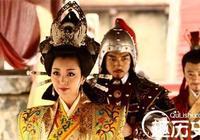 揭祕:文德皇后郭女王究竟是怎樣的一個人?
