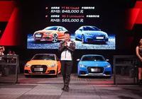 Audi Sport高性能家族再添悍將,馬力盛宴燃爆上賽
