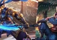 王者榮耀王者相當與英雄聯盟的黃金?