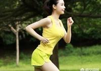 跑步的話一天兩次,天天跑好嗎?