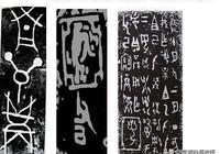 《青銅器銘文的分期和斷代》