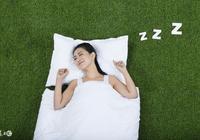 什麼是睡眠?