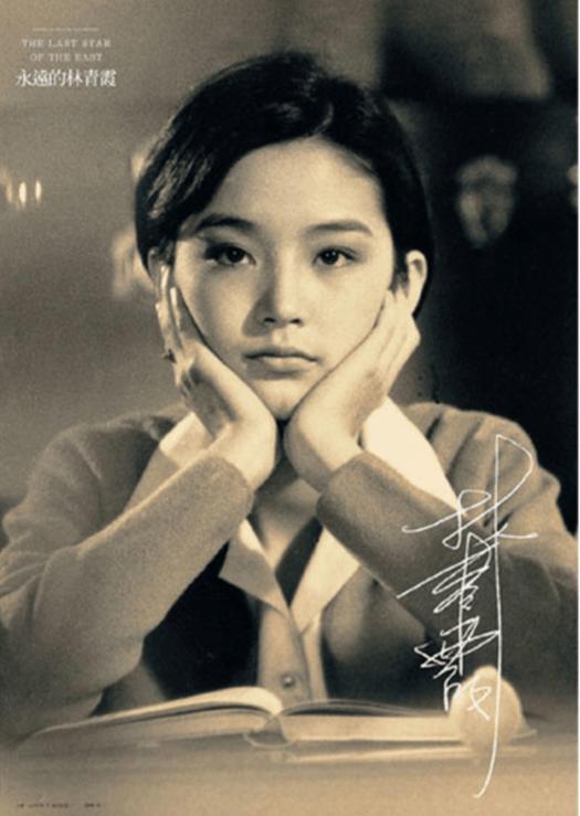 有一種美女,叫林青霞,這種美,只屬於林青霞