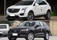 32萬預算,買臺豪華中型SUV,凱迪拉克XT5與沃爾沃XC60怎麼選?