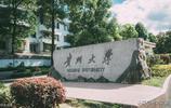 貴州唯一的211工程大學,已有117年曆史,實力不俗