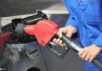 開車巧用7個技巧,讓你輕鬆省半箱油,能堅持3個的都少