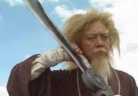 謝遜的屠龍刀江湖人都在搶奪,而滅絕師太的倚天劍卻無人覬覦?