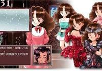 遊戲殿堂:經典單機遊戲《美少女夢工廠2》
