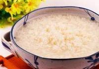 米酒的做法是什麼?
