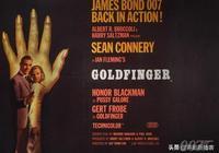 《007之金手指》邦女郎坦妮婭·瑪蕾特離世,一生中只演這個角色
