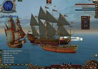 遊戲小百科:航海世紀