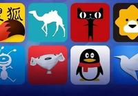 貓吃魚,狗克貓,互聯網就像動物園?