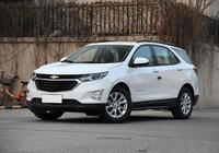 這款13萬的中型SUV,動力不輸途觀L值得買嗎?