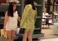 李湘帶王詩齡逛名牌店,王詩齡雖然很胖,氣質卻非常吸引人