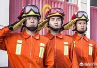 消防員這個職業到底有什麼不同?