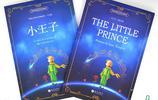 星座書語系列,這些書——送給巨蟹座
