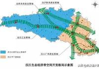 漢江經濟帶規劃發佈 漢江楚文化圈崛起 襄陽確定為中心城市