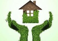 環境保護稅問答(2)