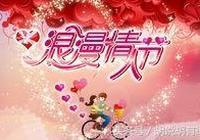 中國情人節,你可能只知道七月七,卻不知道另外兩個