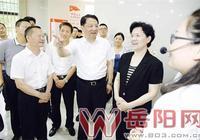 國家信訪局局長舒曉琴率隊到岳陽市調研