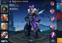 千年之狐-李白