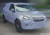 力帆推全新小型SUV,這次又是模仿的誰?
