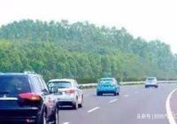 高速開車太累了?老司機告訴你,長途開車不累的3個小技巧!