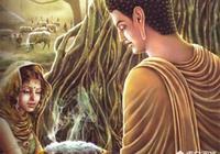 釋迦牟尼為什麼又叫如來?