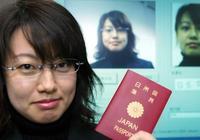 2019年全球最具影響力護照排行榜:日本、新加坡第一,中國呢?