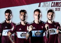 維戈塞爾塔2019/20賽季客場球衣發佈