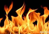 火到底是什麼物質?是固態的還是液態的?