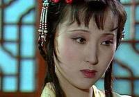 """87版《紅樓夢》她的定角過程,始終要配合""""紅樓第一美女"""""""