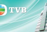 为什么TVB的演员都很容易让人记住?