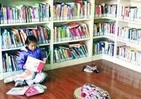 北京大興24小時圖書館 像點外賣一樣借閱圖書