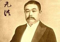 安徽宿松、湖北黃陂、大悟,哪裡是民國第二任總統黎元洪的籍貫?