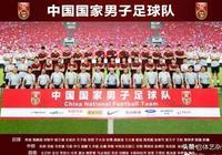 新一期中國國家男子足球隊全家福