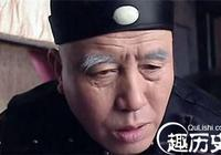 李蓮英死亡之謎 歷史上慈禧寵臣李蓮英怎麼死的
