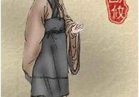 曹操三哭郭嘉