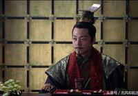 這個太監不僅娶老婆,有後代,最後還當上了皇帝!