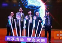 厲害了 我的哥 ︳威寶仕鼎力相助鄭東新區舉辦創客博覽會