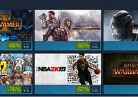 Steam瘋狂週末:獵天使魔女新史低,世嘉全線特賣低至9元起