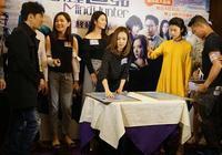 〈Yes香港現場〉 曹永廉說自己在《心理追凶》是帥氣的變態