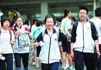 今年瀋陽中考取消沈陽經濟區招生