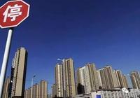 現在花100萬在重慶買1套房,5年後再轉手,能賣多少錢?