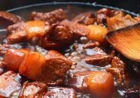 """做紅燒肉時,別加清水或啤酒煮了!更換成""""它"""",香味濃無腥味"""