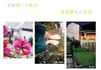"""""""乘著高鐵遊麗水""""2017浙江·麗水全域旅遊(常州)推介活動清新來襲!"""