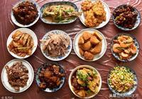 「美味年夜飯」幾種美味年夜飯菜譜,快收藏起來!