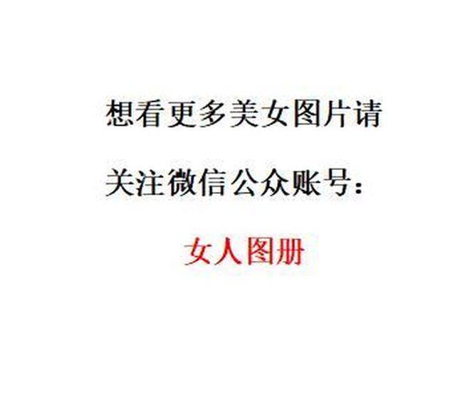 陳鈺琪穿灰色長裙參加活動照片,嬌媚漂亮。