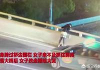你怎麼看待,上海盧浦大橋,母親批評孩子後孩子跳橋,這件事?